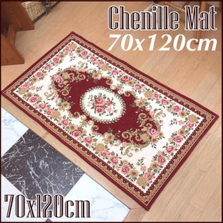 【20日まで価格】70x120cm Newクラシックローズ/R 薔薇の玄関マット(玄関マット)