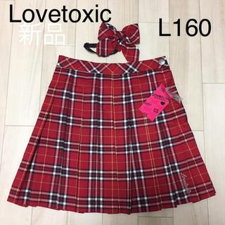 ラブトキシック(lovetoxic)の新品★ラブトキシック★お上品で可愛いスカート♪L160リボンタイ付き(スカート)