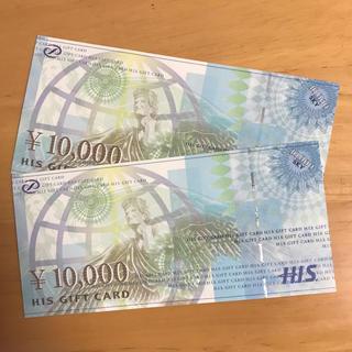 HIS ギフトカード 20000(ショッピング)