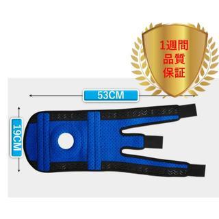 【高級版】膝サポーター 4本バネ付き 安定性強化 保温関節 期間限定Sale(防具)