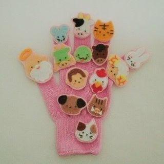 ハンドメイド 手袋シアター 干支の話  知育 保育 送料無料(おもちゃ/雑貨)