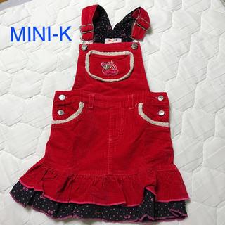 ミニケー(MINI-K)のMINI-K スカート(スカート)