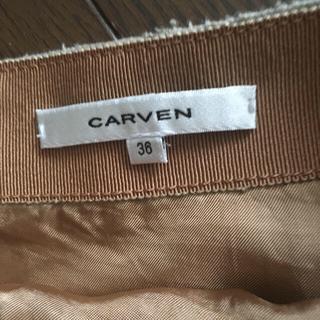 カルヴェン(CARVEN)のCARVEN ウールスカート(ひざ丈スカート)