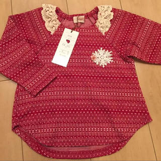 スーリー(Souris)の新品未使用☆スーリー 90センチ(Tシャツ/カットソー)