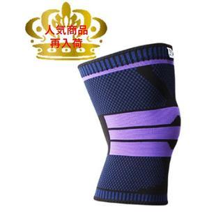 膝サポーター スポーツ 保温関節 靭帯 筋肉保護 期間限定Sale(防具)