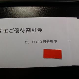 フジ 株主優待 6千円分 2019年5月31日まで【送料込み】(ショッピング)
