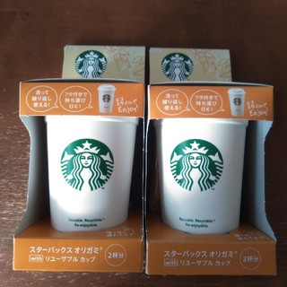 スターバックスコーヒー(Starbucks Coffee)のスターバックスオリガミwithリユーザブルカップ(タンブラー)