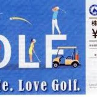 最新 PGM 平和 株主優待 8枚(ゴルフ)