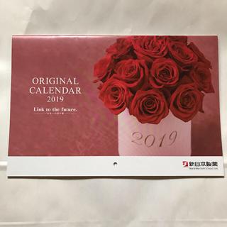 2019カレンダー花束フラワー新日本製薬月めくり(カレンダー)