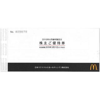 マクドナルド 株主優待券【1冊(18枚)】 / 2019.3.31まで(フード/ドリンク券)