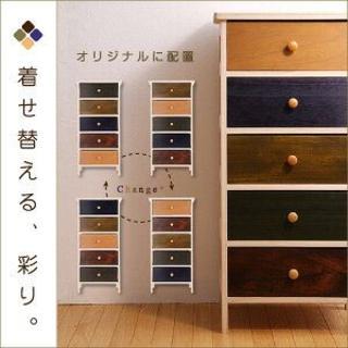 【送料無料】桐と白タイルのカラフル収納チェスト 5段(棚/ラック/タンス)