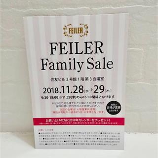 フェイラー(FEILER)のFEILER♡ ファミリーセール 大阪  招待券 住友ビル フェイラー (ショッピング)