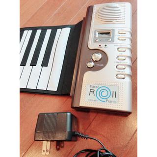 ロールピアノ  61鍵  アダプター付き(電子ピアノ)