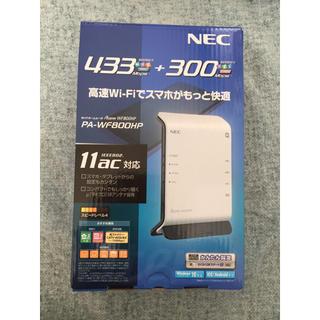 エヌイーシー(NEC)のWiFiホームルーター*NEC*Wi-Fiルーター (PC周辺機器)