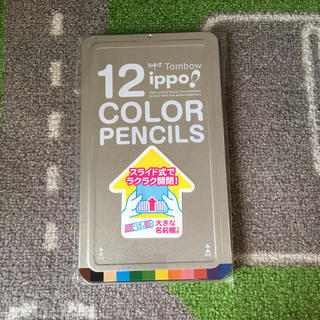 トンボ 色鉛筆 12色 未使用(色鉛筆 )