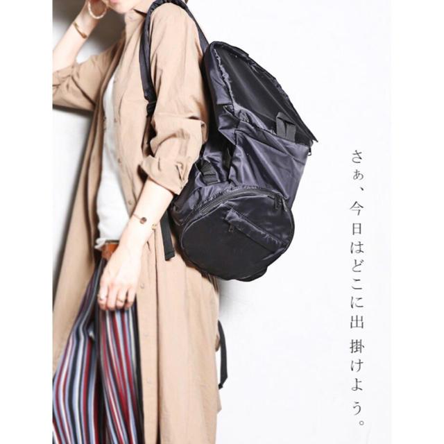 b04a8453e0f5 antiqua(アンティカ)のantiqua アンティカ 定番スクエア型デザインリュック レディースのバッグ(