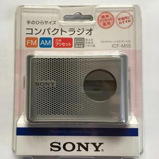 ソニー(SONY)のソニーラジオ(ラジオ)