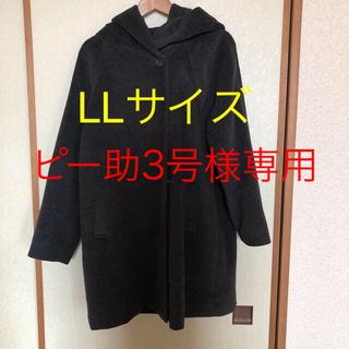 ニッセン(ニッセン)のコート 大きいサイズ LL(ロングコート)