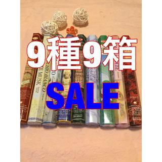 SALE お香 HEM 9種9箱セット スティック #香る城NET(お香/香炉)