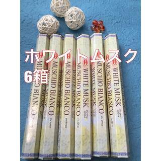 お香 ホワイトムスク  6箱セット スティック!!! #香る城NET(お香/香炉)