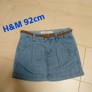 エイチアンドエイチ(H&H)の♡H&M スカート デニム ベルト付き 92(スカート)