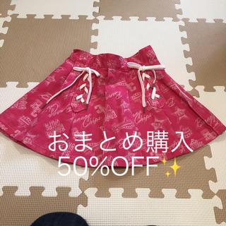 バナナチップス(BANANA CHIPS)のSALE🌟  バナナチップス  スカート  130(スカート)