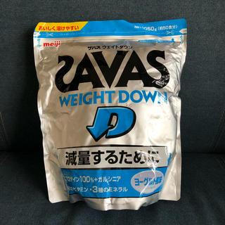 ザバス(SAVAS)のザバス ウエイトダウン プロテイン(プロテイン)
