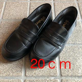子供 フォーマル靴 20cm(フォーマルシューズ)