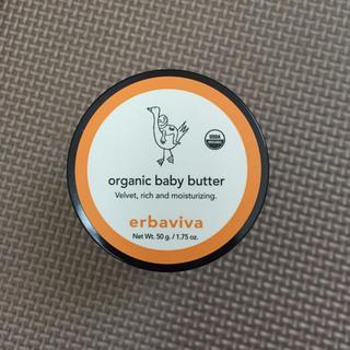 エルバビーバ(erbaviva)の新品未使用 エルバビーバ オーガニックベビーバター(フェイスオイル / バーム)