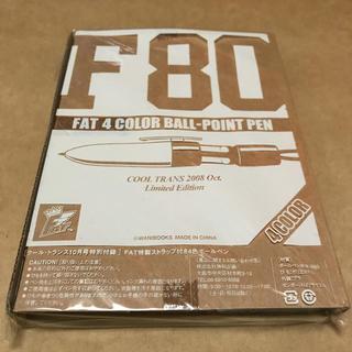 エフエーティー(FAT)のストラップ付き4色ボールペン(ペン/マーカー)