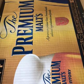 サントリー(サントリー)のプレミアムモルツ 350ml 2ケース(48本)(ビール)