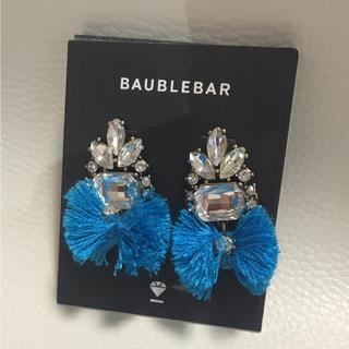バウブルバー(BaubleBar)のBAUBLEBAR ブルービジュータッセルピアス 新品 アメリカ購入(ピアス)