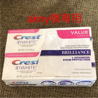 クレスト(Crest)の新品・未開封☆crest 3D whitening(歯磨き粉)