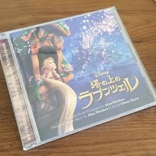ディズニー(Disney)のラプンツェル サントラ(映画音楽)