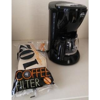 カリタ(CARITA)のカリタ KALITA コーヒーメーカー 珈琲(コーヒーメーカー)
