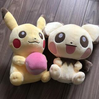 ポケモン - ピカチュウ&ピチュー ぬいぐるみ