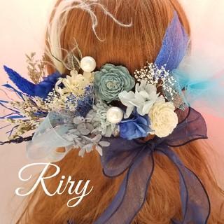 大人カラー♡ネイビー&ブルー&水色♡お花とリボンとチュールのヘッドドレス 髪飾り(ヘアピン)