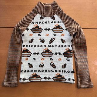 ナチュラルブー(Natural Boo)のnatural boo 栗の可愛いハイネックセーター(ニット)
