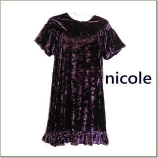 ニコル(NICOLE)のnicole◆ニコル◆紫ベロア調バルーン袖膝丈ワンピース◆パープル◆38(ひざ丈ワンピース)