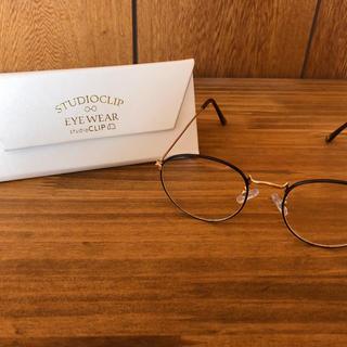 スタディオクリップ(STUDIO CLIP)のスタディオクリップ 伊達眼鏡(サングラス/メガネ)