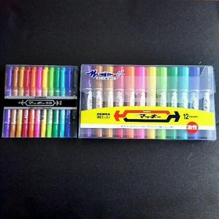 ゼブラ(ZEBRA)のマッキー&ハイマッキーどちらも12色セット(ペン/マーカー)
