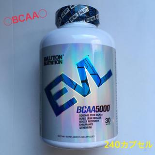 EVLution   BCAA5000   240カプセル(アミノ酸)