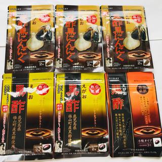 エガオ(えがお)の5%OFFえがお黒にんにく3黒酢2黒高麗人参1(その他)