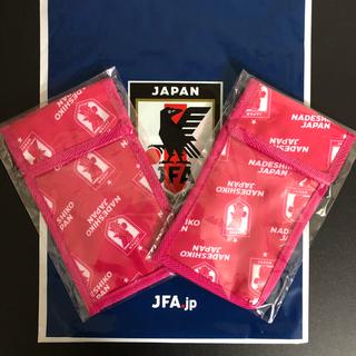 なでしこジャパン チケットケース2個セット(記念品/関連グッズ)