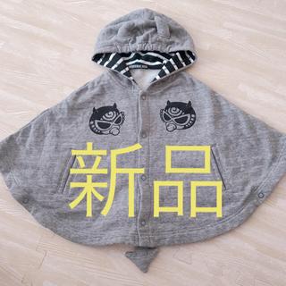 ヒステリックミニ(HYSTERIC MINI)の♡新品♡ ヒステリックミニ(HYSTERIC MINI)DEVILKINポンチョ(カーディガン/ボレロ)