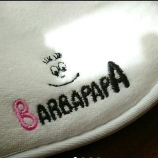 サンリオ(サンリオ)の新品♥バーバパパ♥キッズ用スリッパ♥ルームシューズ♥ソニプラ♥ミニプラ(スリッパ)