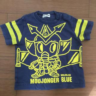 ムージョンジョン(mou jon jon)のTシャツ(Tシャツ)