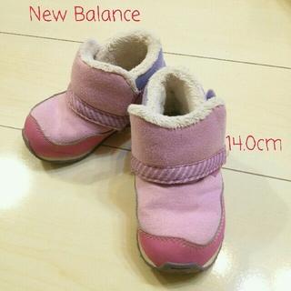 ニューバランス(New Balance)の14.0cm【New Balance】ブーツ(ブーツ)