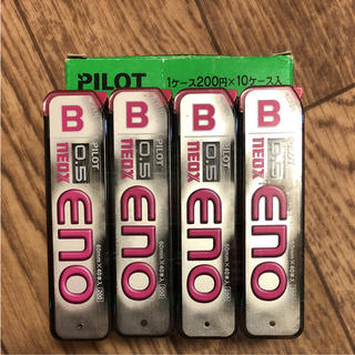 パイロット(PILOT)のパイロット  シャープペンシル  替シン(その他)