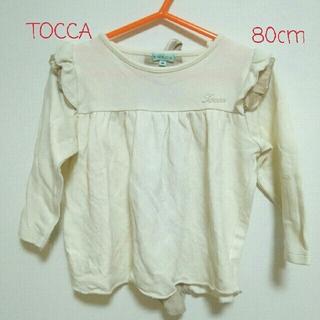トッカ(TOCCA)の80cm【TOCCA】(シャツ/カットソー)